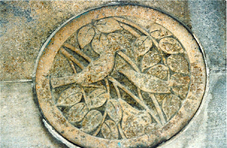 Stone Carvings of Birds etched on the Carillon Tower (image/jpeg)