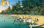 (Thumbnail) The Kids' Paradise Grimsby Beach, The Pride of Canada (image/jpeg)